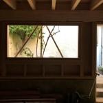 extension maison tullins